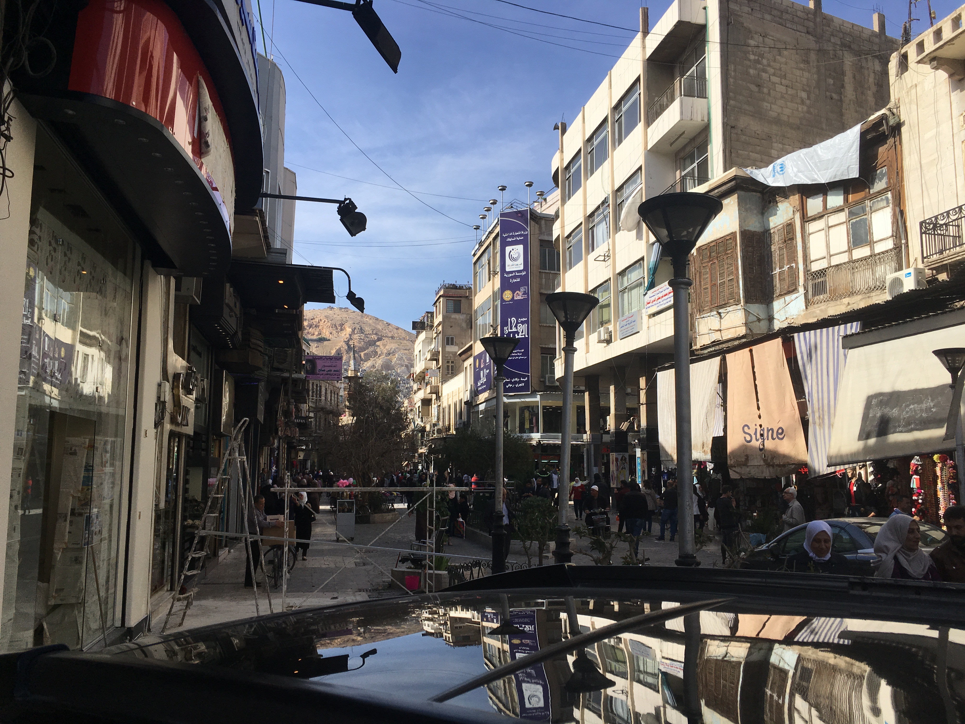 11. Damascus Abed Street. Photo 03 03 2018 14.25.53